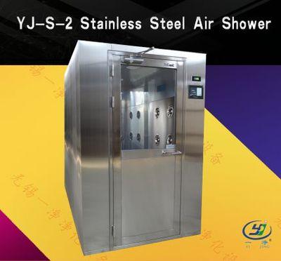 YJ-S-2 Multi User Air Shower