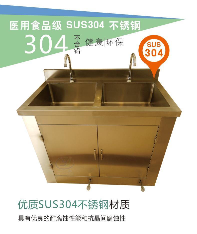 无锡一净 不锈钢水槽 304不锈钢材质
