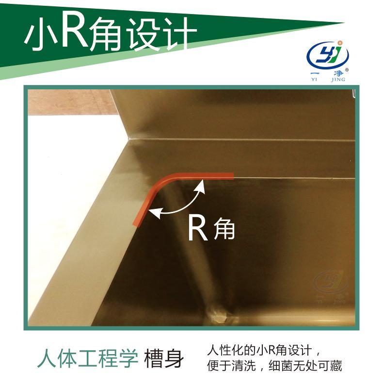 无锡一净 不锈钢水槽 R角设计