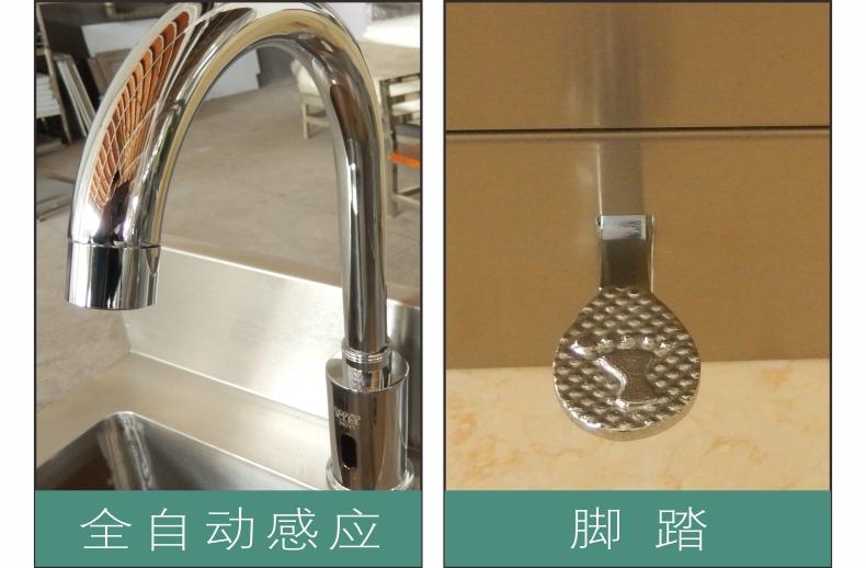 不锈钢水槽给水方式 2
