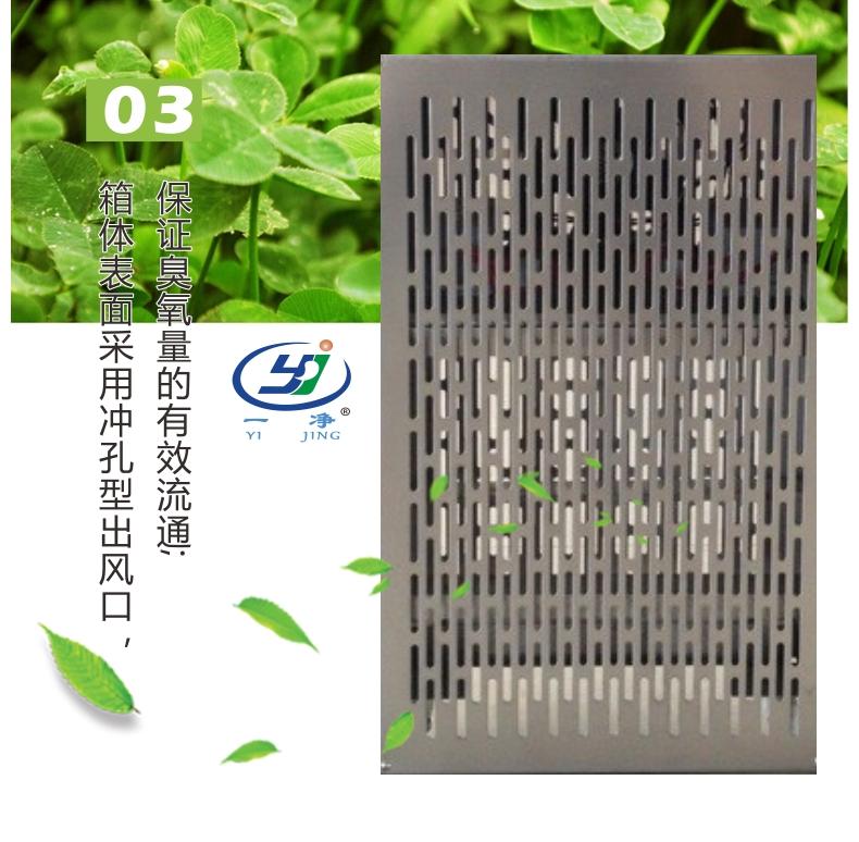 臭氧发生器 不锈钢材质