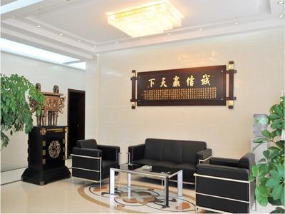 E-Clean Headquarters Reception Area