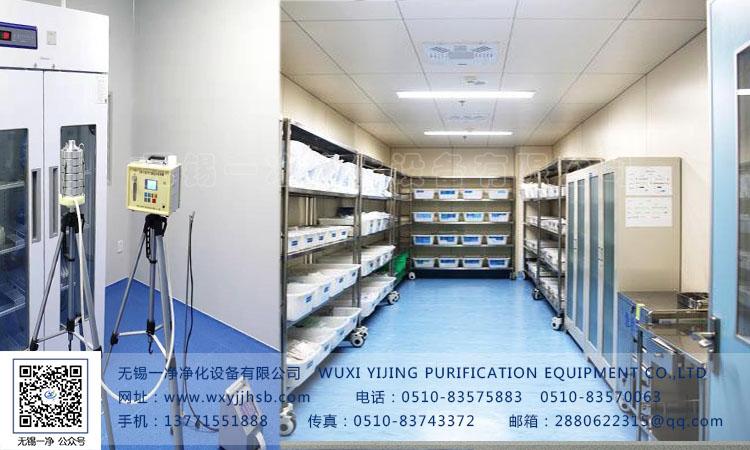 医用洁净室温湿度及压力控制2.jpg