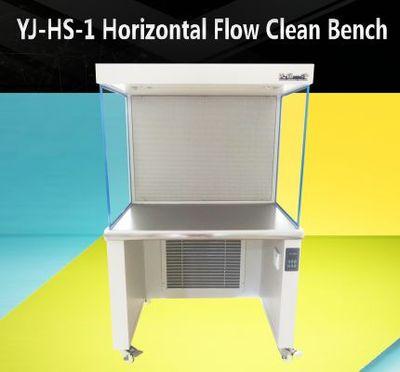 YJ-HS-1 Horizontal Flow Clean Bench