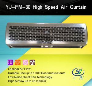 YJ-FM-30 High Speed Air Curtain