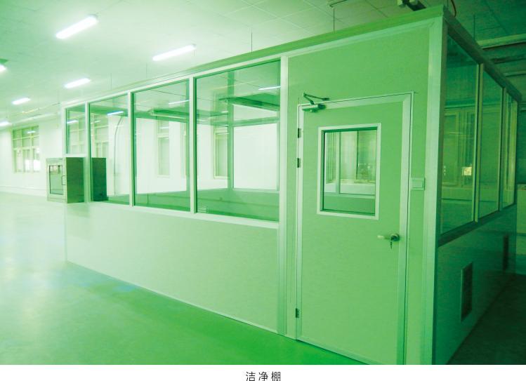 洁净棚,净化棚,无菌棚,无尘棚,无尘室,无锡一净
