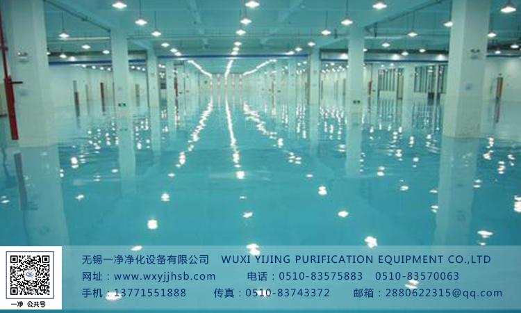 2020净化工程新萄京娱乐网址2492777最新排名2.jpg