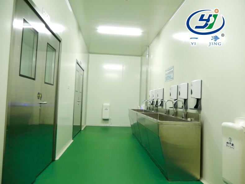 净化工程 洗手间
