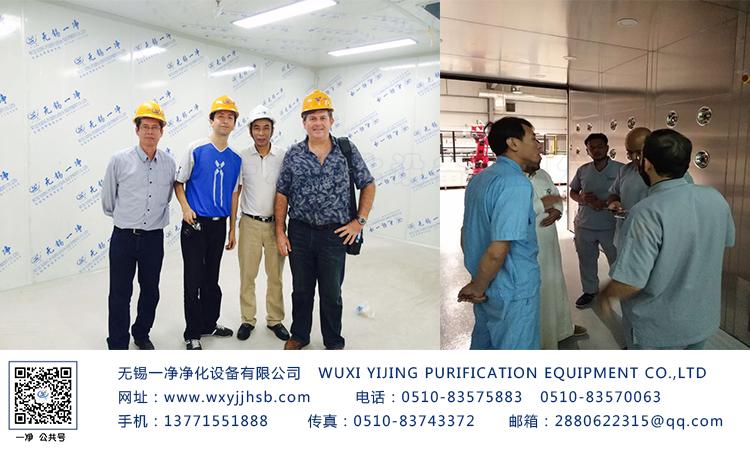 净化厂房消控设计与施工.jpg
