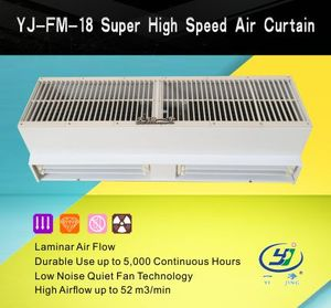 YJ-FM-18 Super High-Speed Air Curtain