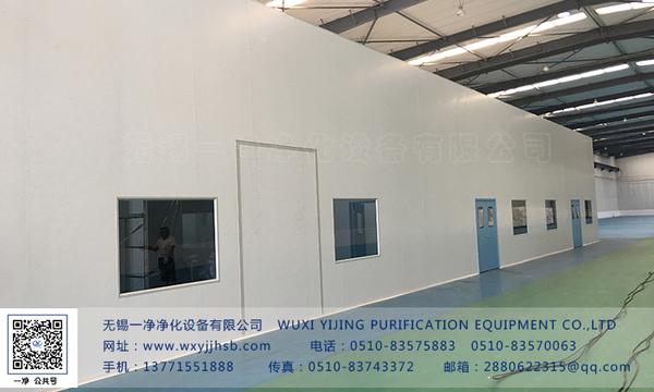 净化工程之彩钢板隔墙安装1.jpg