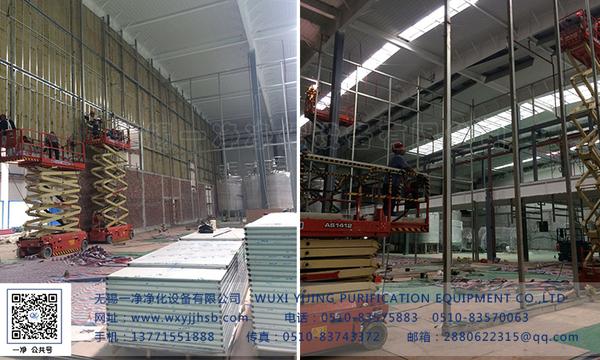 净化工程之彩钢板隔墙安装2.jpg