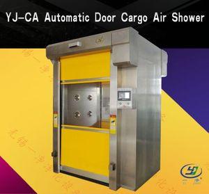 YJ-CA Automatic Door Cargo Air Shower