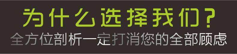 为什么选新萄京娱乐网址2492777