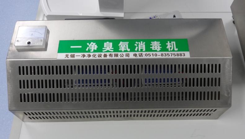 一净臭氧消毒机1