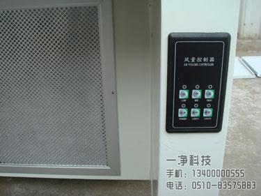 百级洁净柜采用高,中,档三级风量控制,风量无级调速