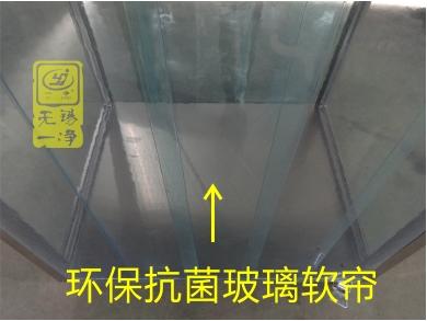 采样车 取样车 环保抗菌玻璃软帘隔断,取样车承重台板。