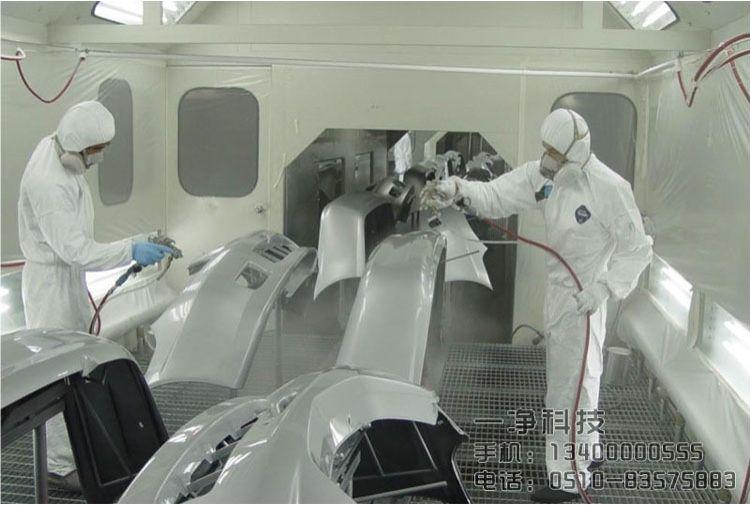 汽车涂装风淋室-汽车生产厂家风淋室-无锡一净1